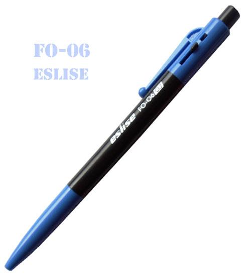 2084_but-bi-fo-06-eslise